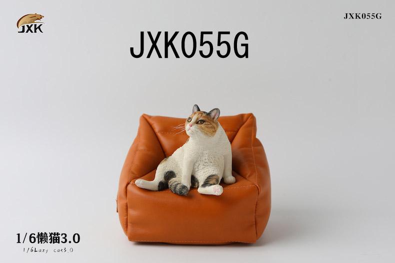 【JxK.Studio】JXK055ABCDEFG ネコ&クッションソファー 1/6スケール 猫 ネコ 家猫 イエネコ