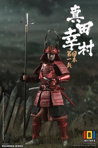 【101TOYS】KN002 戦国侍 真田幸村 EX版 1/6スケールフィギュア