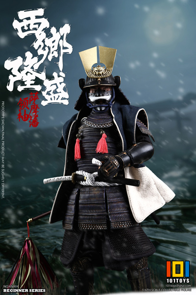 【101TOYS】KN004 SATSUMA - SAIGO TAKAMORI(EXCLUSIVE VERSION) 薩摩藩士 西郷隆盛 EX版 1/6スケールフィギュア