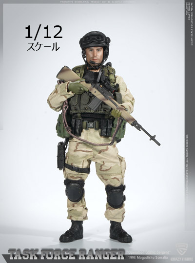 【crazyfigure】LW006 1/12 US Delta Special Force- M14 Sniper -Rangers Task Force 1993