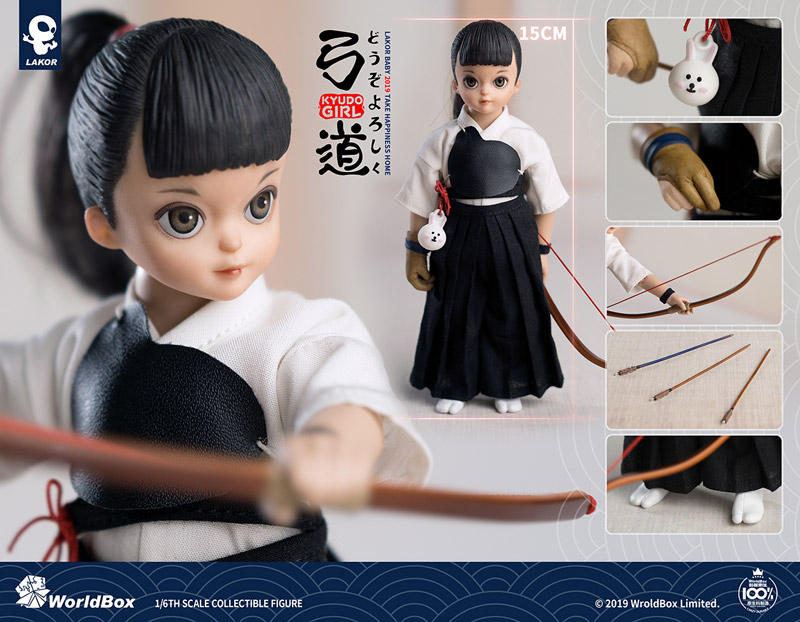 【WorldBox】Lakor Baby 1/6 Kyudo Girl 弓道少女 1/6スケール女児フィギュア