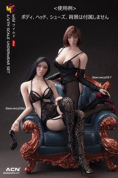 【MCCTOYS】MCC036&MCC037 Exquisite underwear Wild series