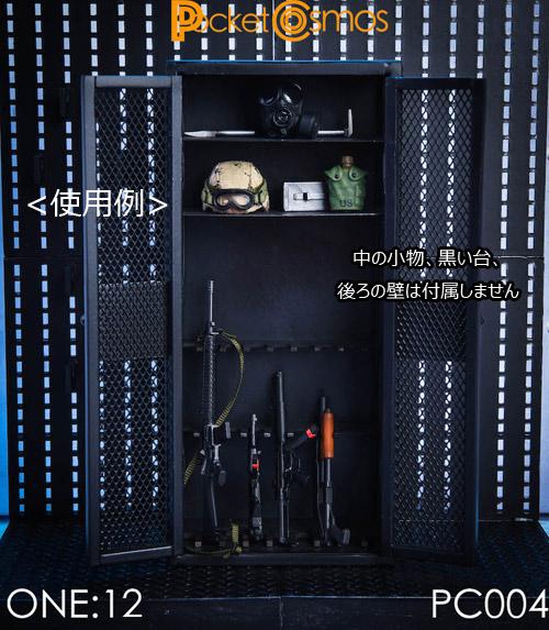 【PCTOYS】PocketCosmos PC004 1:12 Weapon cabinet 1/12スケール 金属製ウェポンキャビネット