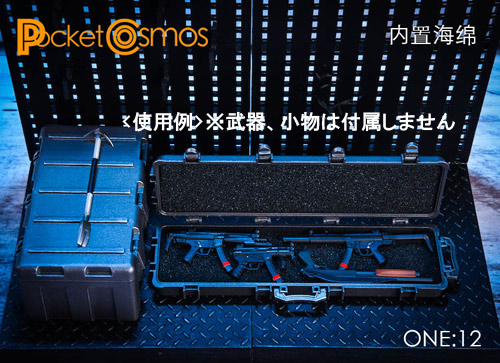 【PCTOYS】PocketCosmos PC005 1:12 Weapons box 1/12スケールウェポンボックス 2種セット