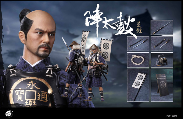 【POPtoys】W09 Oda Nobunaga Army - Taiko Drum Ashigaru 2.0 戦国時代 織田軍 陣太鼓 足軽2.0 1/6スケール男性フィギュア