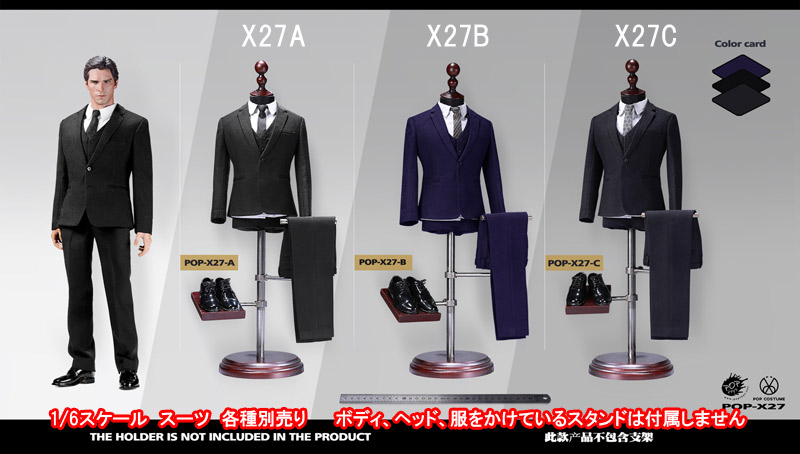 POPTOYS X26B 1//6 Scale Suit Set in Blue