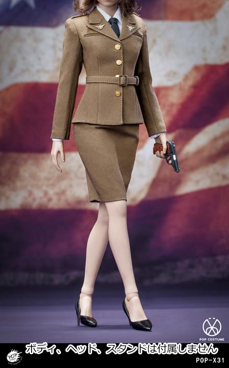 【POPtoys】X31 WW2 US Army Female Agent Uniform アメリカ陸軍女性制服セット 1/6スケール 女性スーツセット