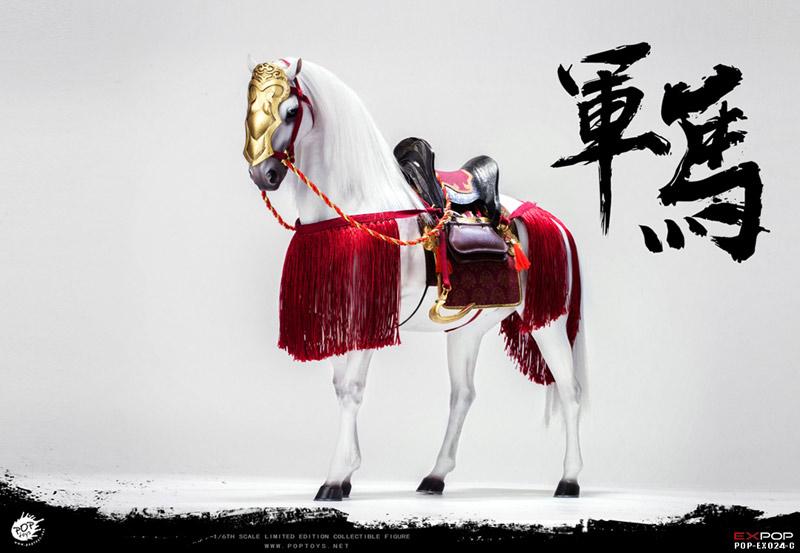 【POPtoys】EX024C 1/6 War horse ウォーホース 和風 軍馬 白馬 1/6スケール馬フィギュア