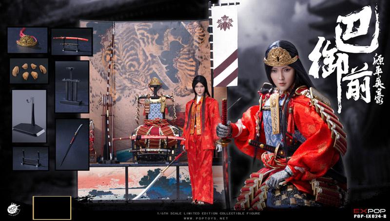 【POPtoys】EX024B 1/6 Genpei heroine Tomoe Gozen deluxe version 源平合戦 女武者 巴御前 DX版 1/6スケール女性フィギュア