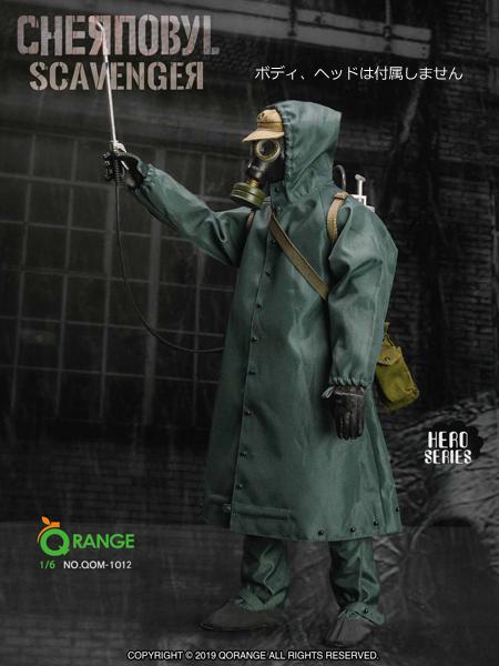 【QORANGE QOTOYS】QOM-1012 1/6 The Chernobyl Scavenger チェルノブイリ作業員 清掃人 1/6スケール 男性フィギュア用コスチューム