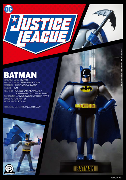 【PENGUIN GOODS】RM#001 RETROMAN Batman 『レトロマン』 ダイキャストアクションフィギュアシリーズ バットマン