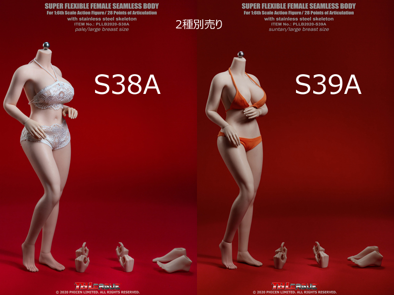 【TBLeague】Female Super Flexible Seamless Bodies PLLB2020-S38A (pale) S39A (suntan)