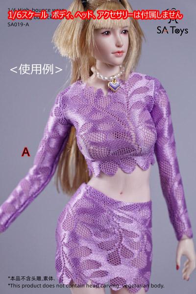 【SA Toys】SA019 ABC 1/6 Women's High Elastic Wrapped Chest Wrapped Hip Skirt 女性用服 1/6スケール 女性ドール用コスチューム