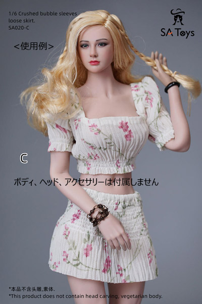 【SA Toys】SA020 ABC 1/6 Female Floral Puff Sleeve Elastic Short Skirt 女性用服 花柄 1/6スケール 女性ドール用コスチューム