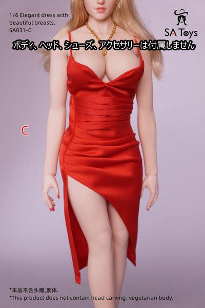 【SA Toys】SA031 ABC 1/6 Elegant Dress 女性用ドレス 1/6スケール 女性ドール用コスチューム