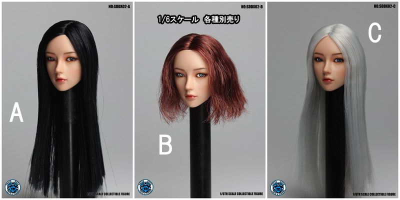 【SUPERDUCK】SDDX02 A B C 1/6スケール 眼球可動 植毛 女性ヘッド