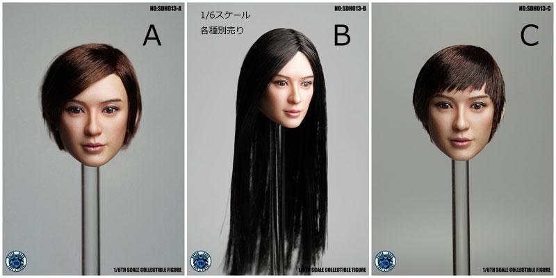 【SUPERDUCK】SDH013 A B C 1/6スケール 植毛 女性ヘッド