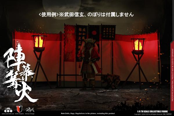 【COO】SE042 1/6 CAMPFIRE IN BATTLE FIELD (ACCESSORIES PACK) 陣幕&篝火 1/6スケール 戦国時代 陣地 アクセサリーセット