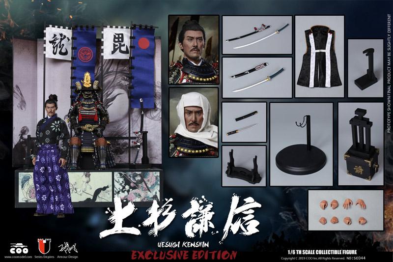 【COO】SE044 1/6 越後之龍 上杉謙信 DX版 1/6スケールフィギュア
