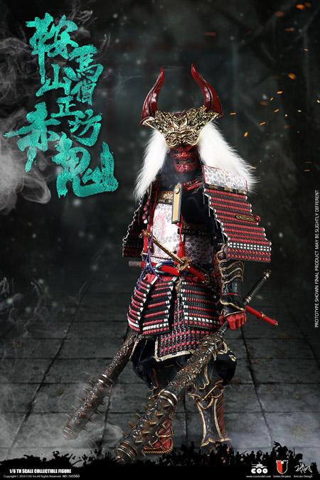 【COO】SE060 1/6 SERIES OF EMPIRES(DIECAST ARMOR) - RED GHOST OF MOUNT KURAMA (DEMON VERSION) 鞍馬山僧正坊 赤鬼 修羅版