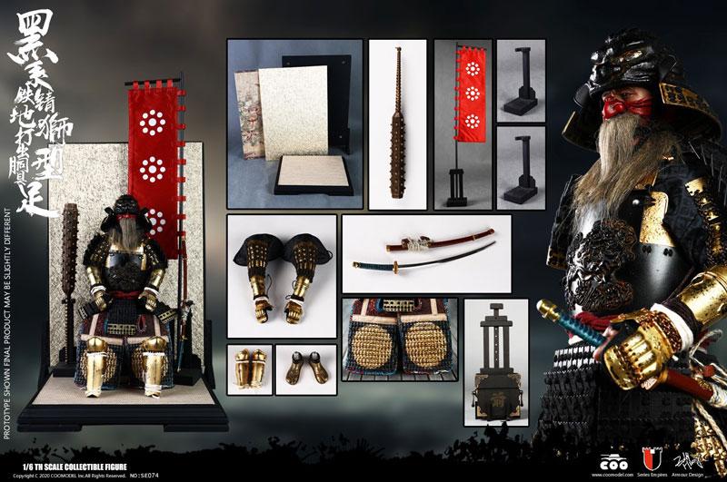 【COO】SE074 1/6 SERIES OF EMPIRES (DIECAST ARMOR) - BLACK LION ARMOR  (LEGENDARY VERSION)
