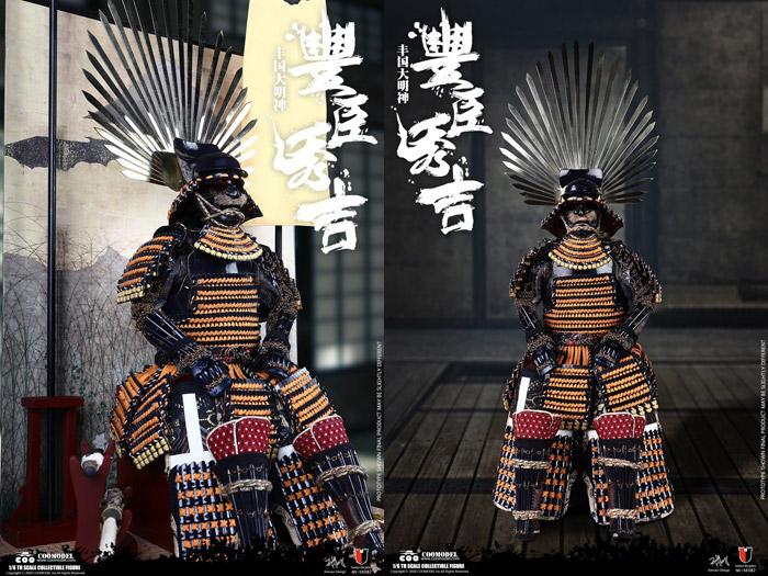 【COO】SE082 1/6 SERIES OF EMPIRES(DIECAST ARMOR) - TOYOTOMI HIDEYOSHI (MAGNUM OPUS VERSION) 豊臣秀吉