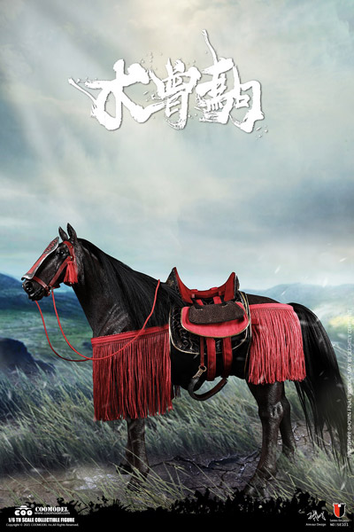 【COO】SE0101 1/6 SERIES OF EMPIRES - KISOKOMA (BATTLE STEED) 木曾駒 木曽馬 軍馬 騎馬 1/6スケール馬フィギュア