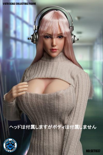 【SUPERDUCK】SET037 ヘッドホン少女 1/6スケール 女性ヘッド&コスチュームセット