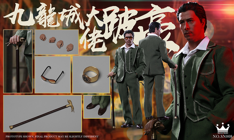 【WarriorModel】SN008 1/6 Kowloon City mogul Limpy Ho 九龍城 大佬 1/6スケール男性フィギュア