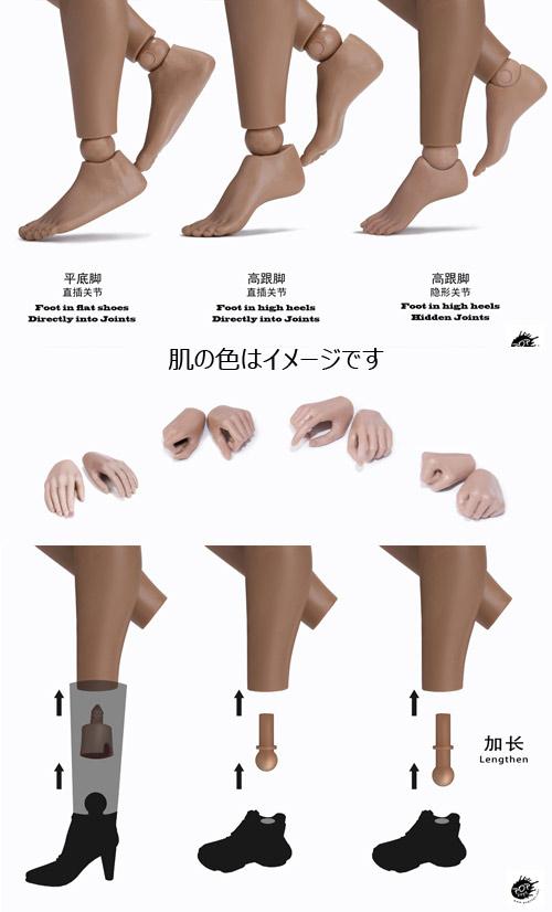 【POPtoys】92003 XING  Sun Tan 形 1/6スケール 女性ボディ ドールボディ 素体 サンタン