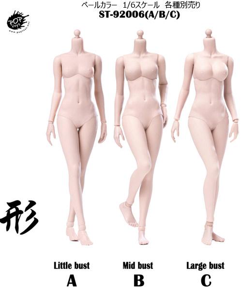 【POPtoys】92006 XING  Pale 形 1/6スケール 女性ボディ ドールボディ 素体 ペール