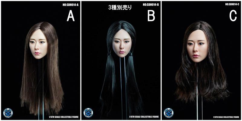 【SUPERDUCK】SDH014 A B C 1/6スケール 植毛 女性ヘッド