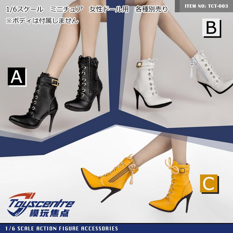 【TOYSCENTRE】TCT-003 ABC Women's boots 女性ドール用ブーツ 1/6スケール 女性用シューズ