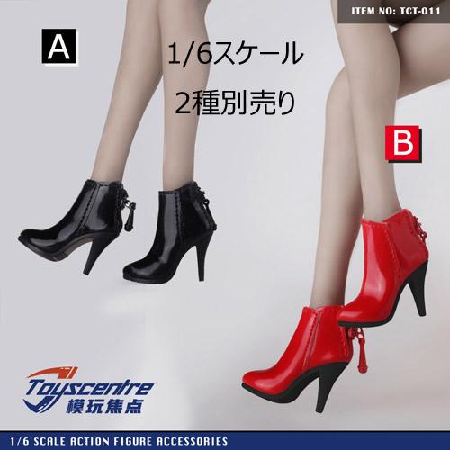 【TOYSCENTRE】TCT-011 AB Women's boots 女性ドール用ブーツ 1/6スケール 女性用シューズ