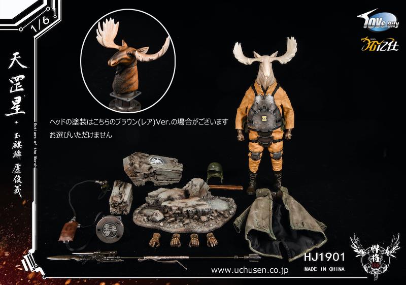 【Toyscity】HJ1901 1/6 108悍将 - 天罡星 水滸伝 北極星 ヘラジカ 1/6スケールアクションフィギュア