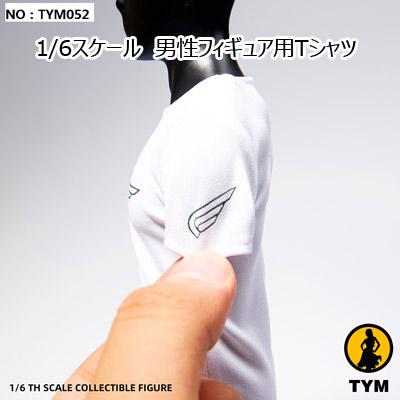 【TechnicToys】TYM052 Tシャツ 1/6スケール 男性フィギュア用コスチューム