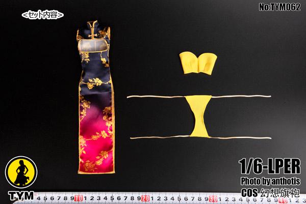 【TYM】TYM062 1/6 Fantasy gold bottle plum cosplay cheongsam 空想チャイナドレス 1/6スケール 女性コスチューム