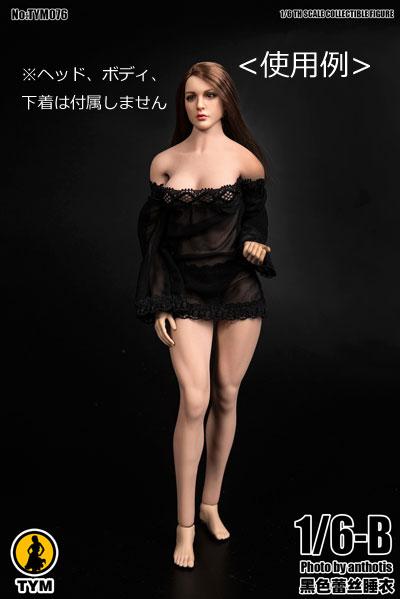 【TYM】TYM076 1/6 Lace Transparent Pajamas ネグリジェ パジャマ 1/6スケール 女性ドール用コスチューム