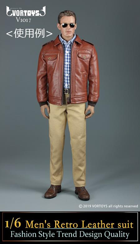 【VORTOYS】V1017 V1018 1/6 Men's Retro Jacket suit 男性カジュアルウェアセット(やや大きめ) 1/6スケール 男性コスチューム