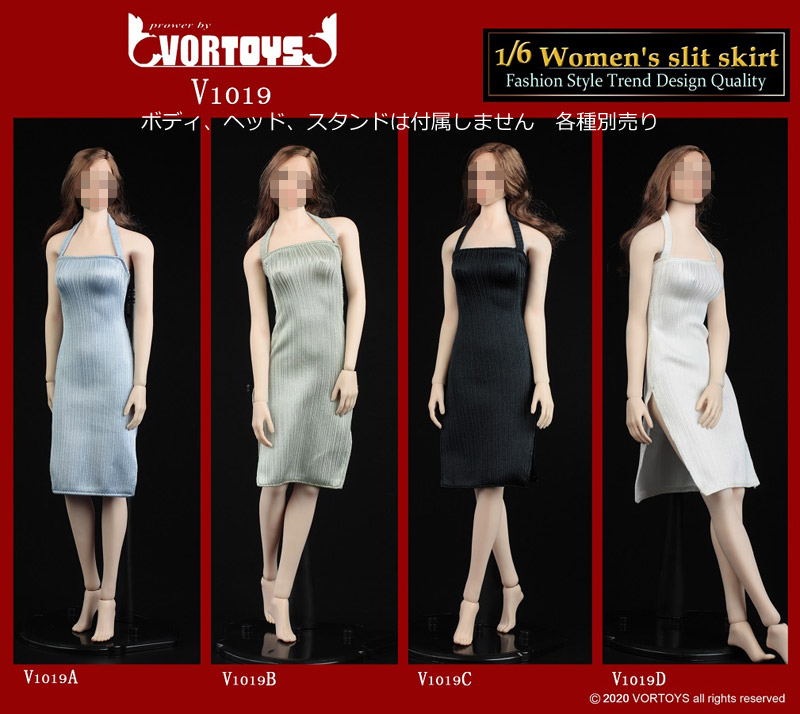 【VORTOYS】V1019 1/6 Women's slit skirt スリットスカート ワンピース 1/6スケール 女性ドール用コスチューム