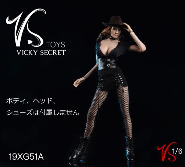 【VICKY SECRET toys】VStoys 19XG51 Caribbean style Short skirt カリビアンスタイル ショートスカート