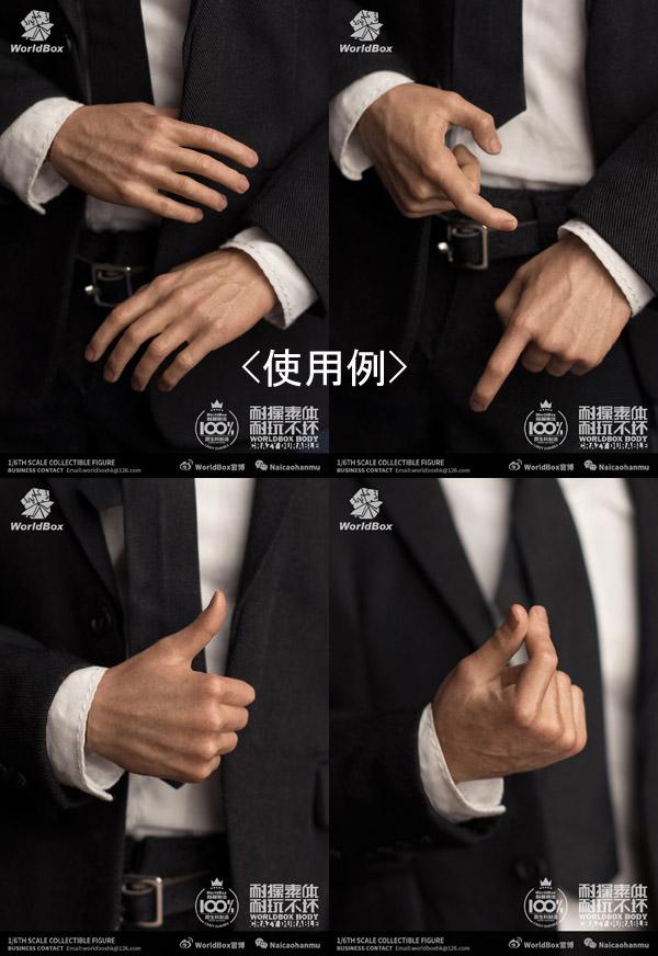 【WorldBox】Hand sculpt version 2.0 newly released 1/6スケール男性フィギュア用ハンドパーツセット