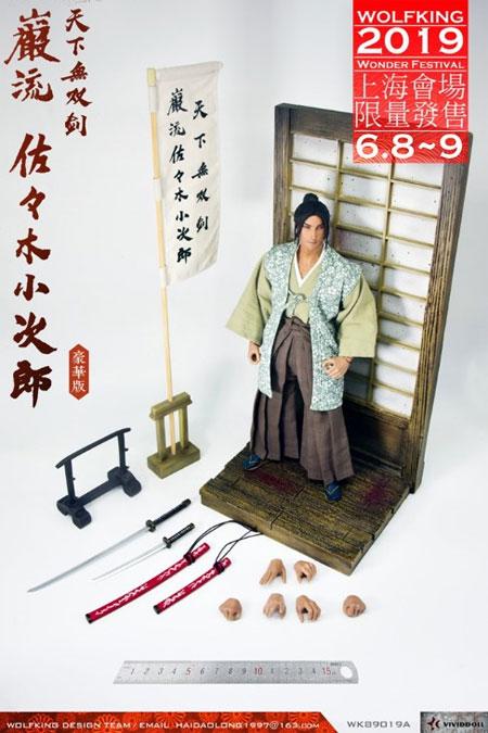 【WOLFKING】WK89019A 1/6 WF2019 Shanghai Venue Edition Sasaki Kojiro Deluxe Version