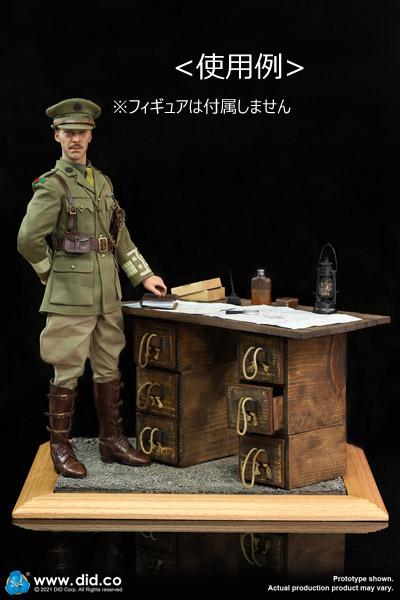 【DID】E60062 WW1 War Desk Diorama Set
