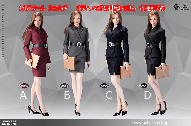 【POPtoys】X29 COSTUME Office Lady - Female suit Skirt 1/6スケール 女性ビジネススーツセット