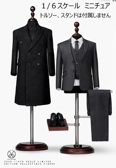 【POPtoys】X34 1/6 Couture Version Rich gentleman Ben Overcoat suit