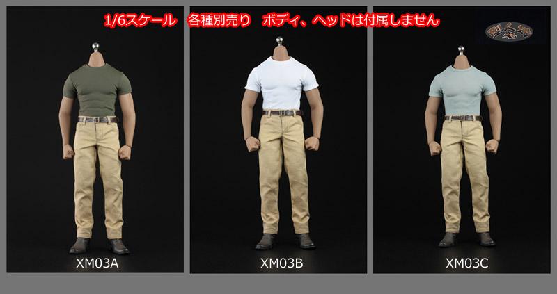 【XRF】XM03 ABC Muscleman tight T-shirt pants suit メンズウェア パンツ&シャツ 1/6スケール 男性フィギュア用コスチュームセット