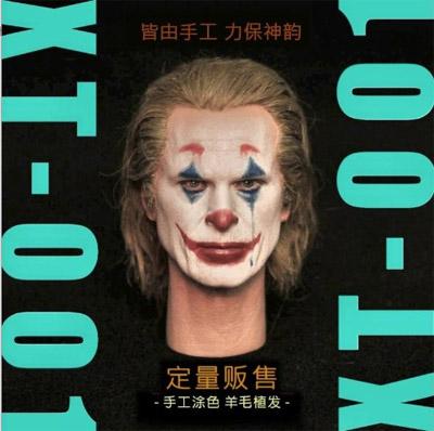 【(NoBrand)】XT-001 1/6 Male Headsculp 植毛 男性フィギュアヘッド 1/6スケール 男性ヘッド