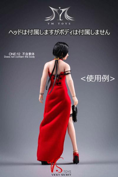 【YMTOYS+VSTOYS】YMT028 1/12 Female Assassin Female Head Costume 女性アサシン 1/12スケール 女性ドール用コスチューム&ヘッド