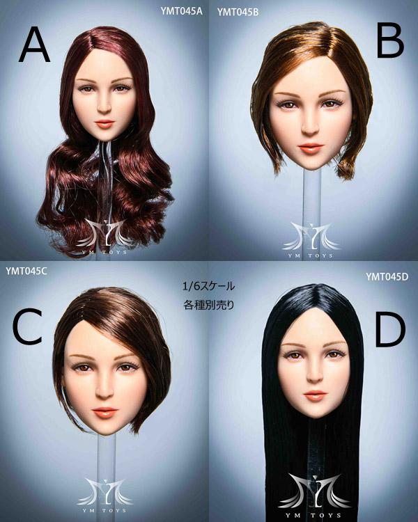 【YMtoys】YMT045 ABCD beauty headsculpt Maple 1/6スケール 植毛 女性ヘッド